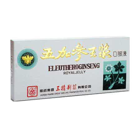 Další produkty Eleuthero Ginseng + Royal Jelly 10 amp.