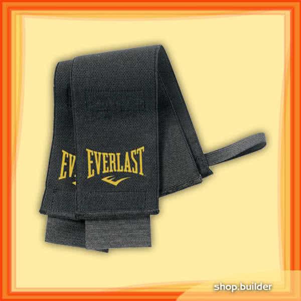 Everlast Wrist Support pár